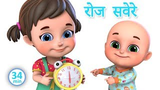 Roj Savere - रोज सवेरे - billi mausi -  hindi poems | Hindi Rhymes for children by Jugnu Kids