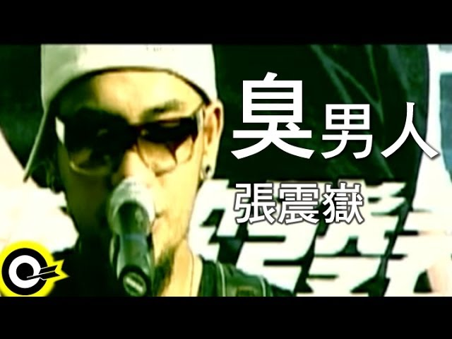 a-yueofficial-music-video-rock-records-1503149864
