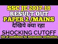 SSC JE 2017-2018 PAPER 2 MAINS RESULT OUT FOR DOCUMENT VERIFICATION | civil | electrical | mechanica