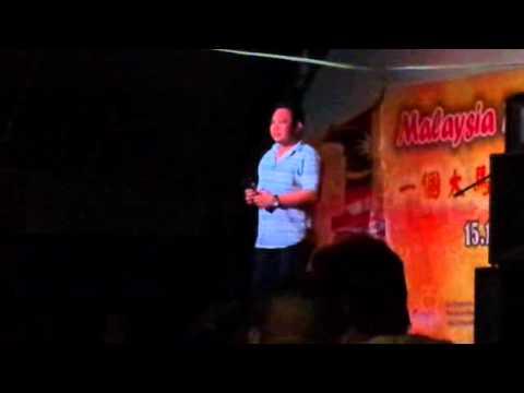 Beri pemutus Ati Nuan-Rickie Andrewson(LIVE)