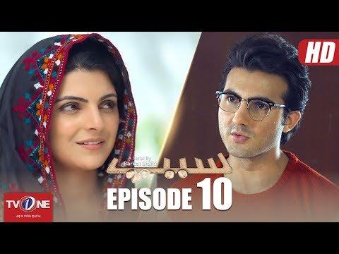 Seep | Episode 10 | TV One Drama | 11 May 2018