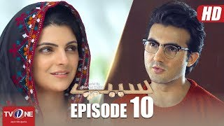 Seep | Episode 10 | TV One Drama | 11 May 2018