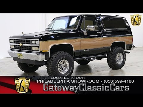 1989 Chevrolet Blazer, Gateway Classic Cars - Philadelphia #502