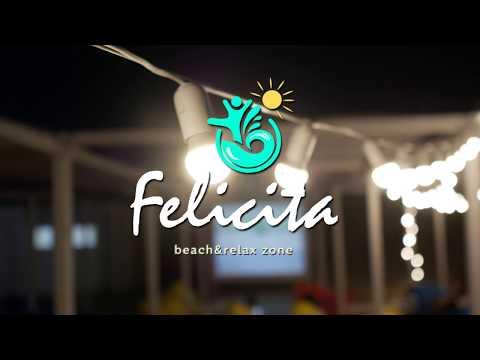 пляж Felicita ночью