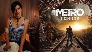 Прохождение Metro Exodus #6 - Волга