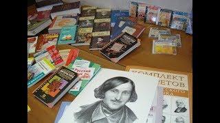Школьная программа по литературе ( совместно с Mara Book)
