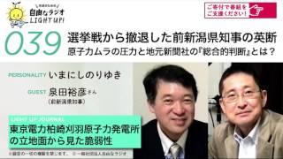 第39回衆議院議員総選挙 - Japan...
