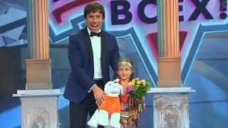Старшая дочь Данира Сабирова выступила на шоу «Лучше всех» у Максима Галкина!