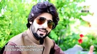 Yaari Zeeshan Rokhri New Official Video Song 2018   YouTube