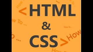 How to HTML/CSS: Урок 1. Как добавить изображение на страницу