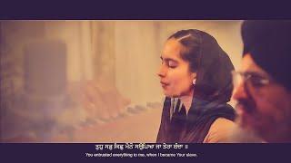 Ja Tu Mere Val Hein | Amrita Kaur & Bhai Yadvinder Singh