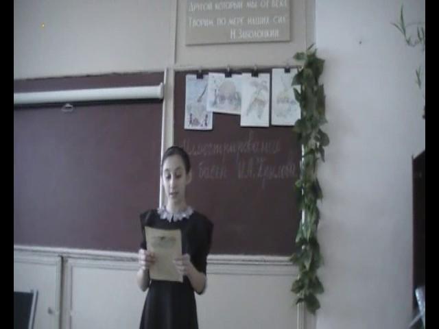 Изображение предпросмотра прочтения – ИраИвушкина читает произведение «Чиж и Голубь» И.А.Крылова