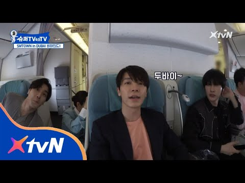 SUPER TV 2 [슈퍼TV속의 TV] SMTOWN in Dubai 비하인드 1편 180607 EP.1