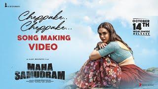 Maha Samudram - Cheppake Cheppake Song Making | Sharwanand | Siddharth | Aditi Rao Hydari Image