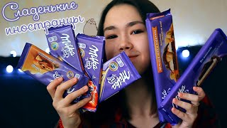 видео Шоколад Милка (Milka)