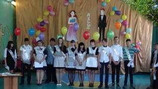 Фильм Выпускной2016 9класс