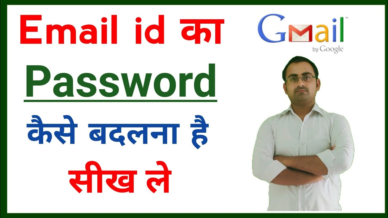 Email And Password List Pastebin 2020