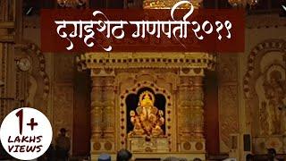 Dagdusheth Ganpati Decoration 2019 Dagdusheth Ganesh Aagman Miravnuk 2019 Pune Ganpati 2019