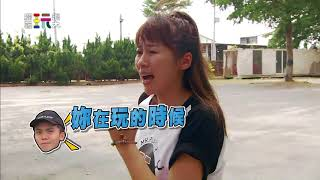 中視【綜藝玩很大】鐵粉圓夢計畫 #174 精采預告20180616
