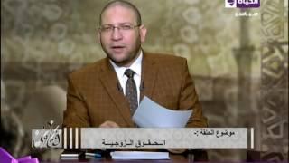 بالفيديو.. داعية لمتصلة: إحمدي ربنا إن زوجك يتزوج في الحلم دون اليقظة