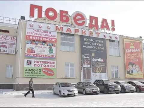 Магаззино проверили в Омске магазин Победа и остались довольны!