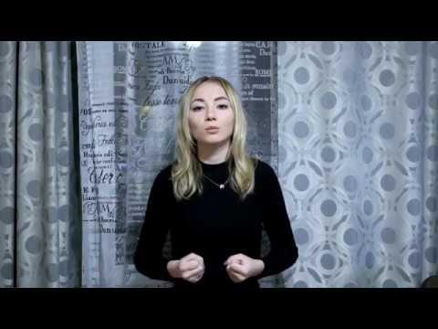 Изображение предпросмотра прочтения – КристинаЧаплыгина читает произведение «Я тебя отвоюю...» М.И.Цветаевой