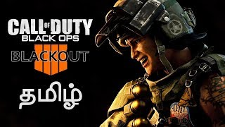 Call of Duty Black Ops 4 Blackout Battle Royale Live Tamil Gaming