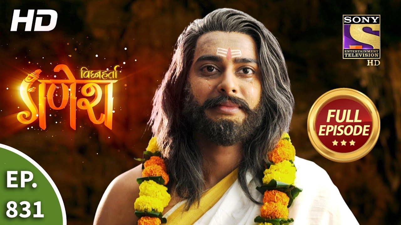 Download Vighnaharta Ganesh - Ep 831 - Full Episode - 12th February, 2021