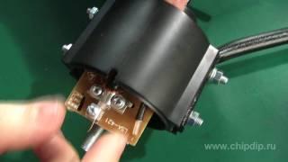 видео ТВ антенна пассивная  Дельта Н1381.01 всеволновая на 10-25 км