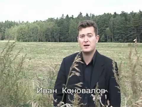 Орловская битва -
