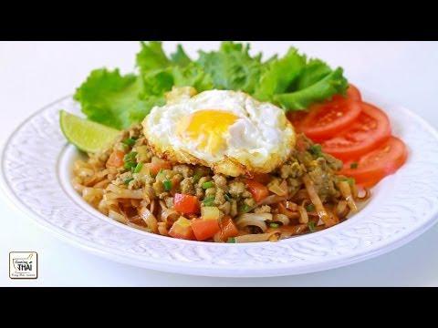 """Como hacer Noodles con ternera y salsa de curry """"Kuay Tiaw Nuea Sap"""" (ก๋วยเตี๋ยวเนื้อสับ)"""