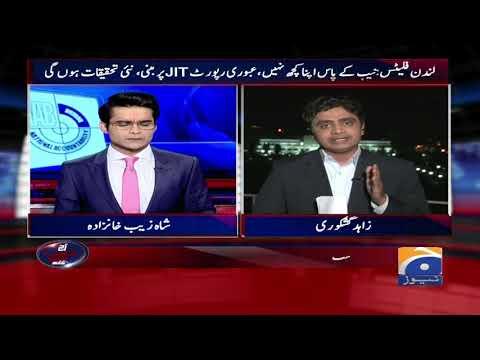 Aaj Shahzaib Khanzada Kay Sath - 10 October 2017 - Dawn News