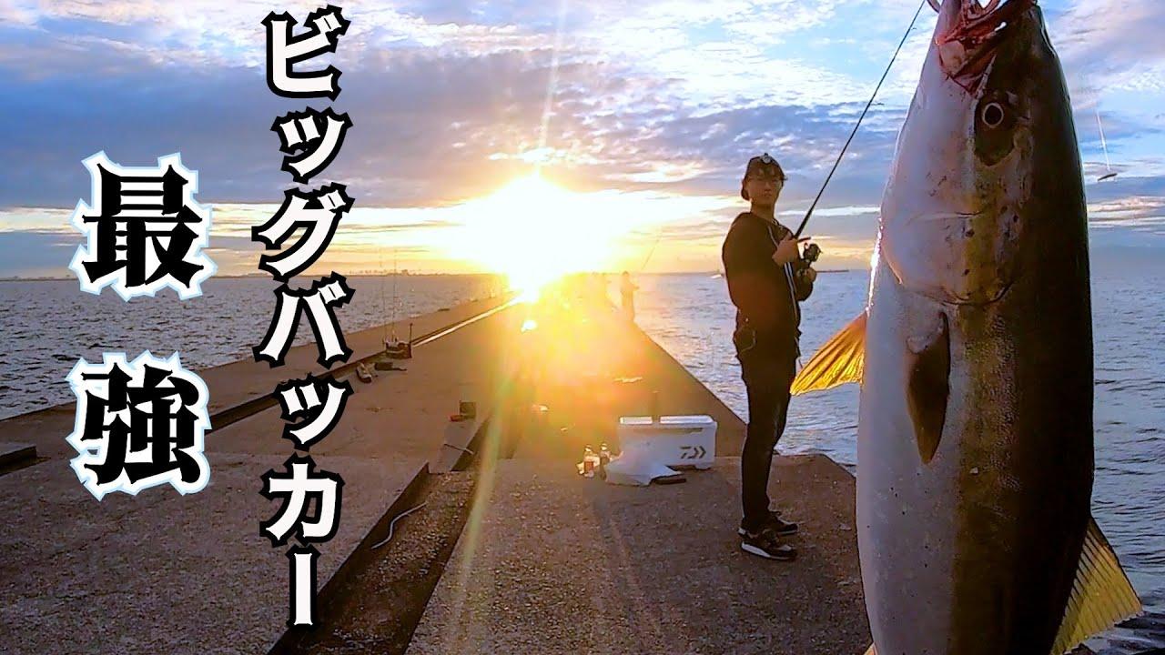 【ショアジギング】関西最強の沖堤防でまたもあのルアーで...