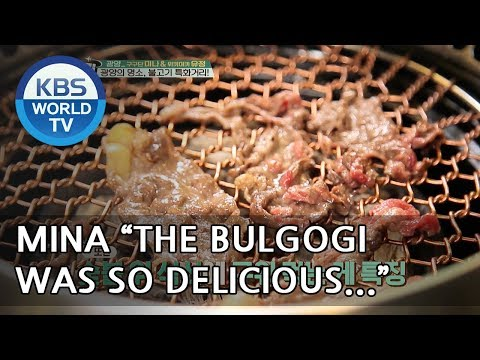 You have to try the bulgogi in Gwangyang! [Battle Trip/2018.05.13]