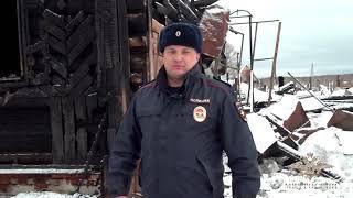 Во Владимирской области участковый уполномоченный полиции спас из огня семью с двумя детьми