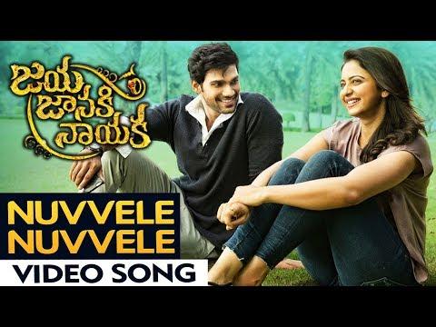 Nuvvele Nuvvele Video Song | Jaya Janaki Naayaka | Bellamkonda Srinivas | Rakul Preeet Singh