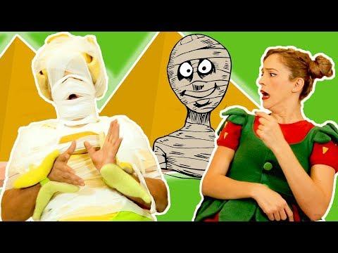 فوزي موزي وتوتي – المومياء – The Mummy