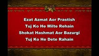 Jalal jalal Tera Hai Jalal: Urdu/Hindi Masihi Geet. Instrumental with lyrics