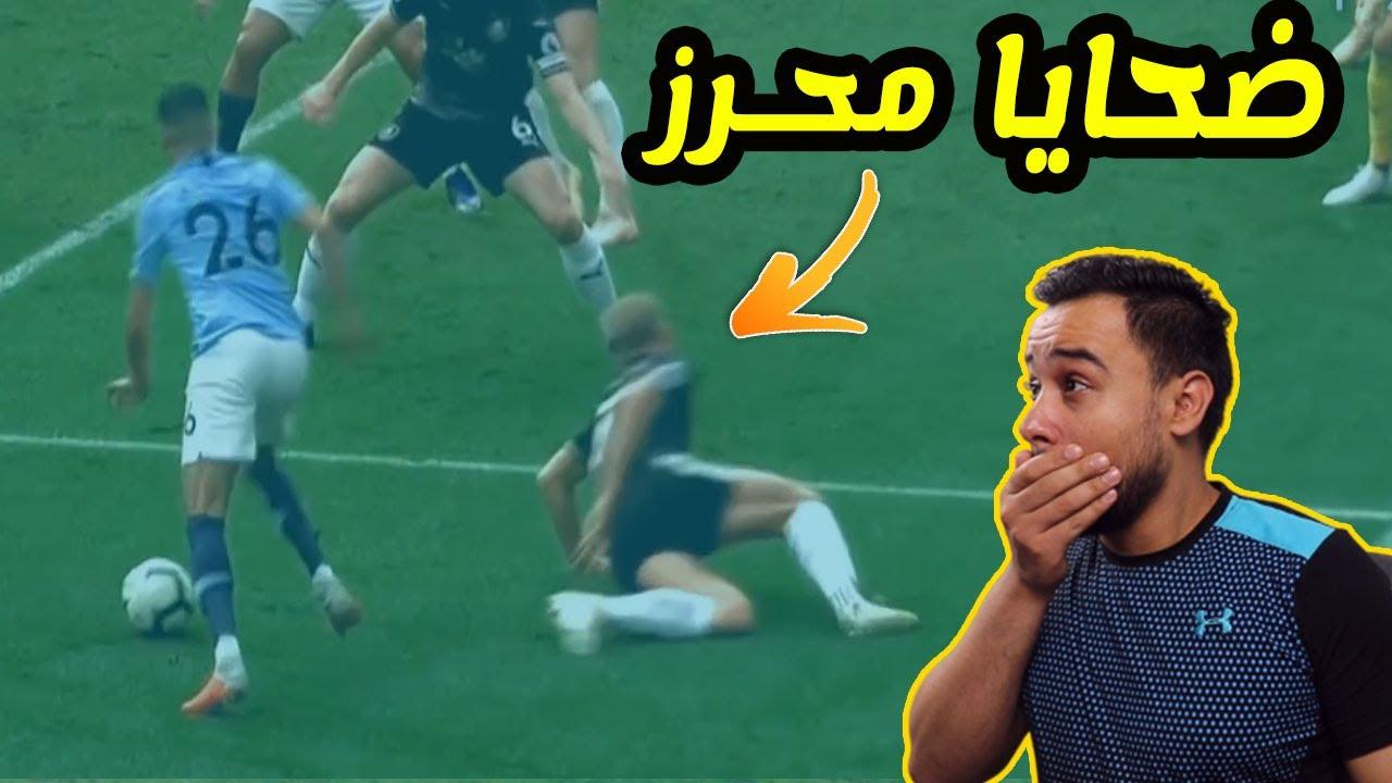 Photo of عندما يهين رياض محرز  نجوم كرة القدم – الرياضة