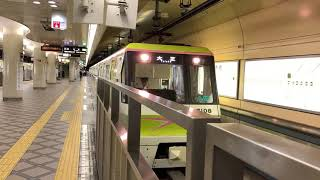 【大江戸線の短いバージョン】大阪メトロ長堀鶴見緑地線