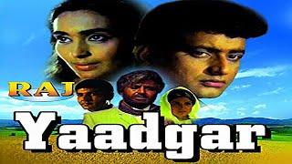 Yaadgaar  A Superhit Movie  Manoj Kumar  Nutan