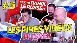 LES PIRES VIDÉOS RUSSES (ft Daniil le Russe) MIKO & COCO #5 thumbnail