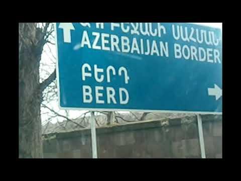 Армяно - азербайджанская граница,рядом с домом.Вот так и живём)