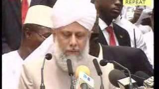 Ahmadiyya Khalifa in 78th Annual Convention of Ghana 4 of 4
