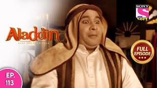 Aladdin - Naam Toh Suna Hoga   अलाद्दिन - नाम तो सुना होगा   Episode 113   4th October, 2020