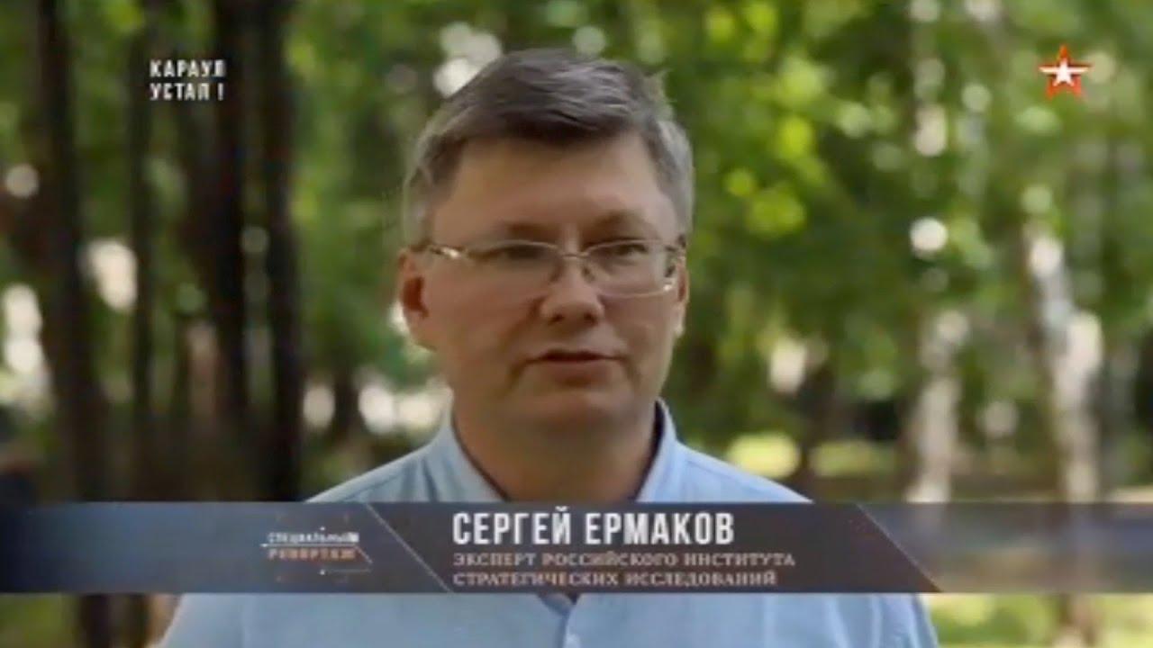 """Эксперт РИСИ принял участие в программе ТК """"Звезда"""""""