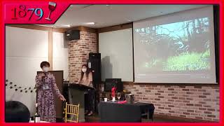 강남와인스쿨 40기 강의 / 6