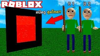 Roblox survive in minecraft Minecraft Survival world [CLUB N.N.B!!! Da brother]