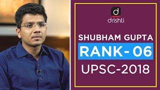 Last Minute Tips for Prelims by Shubham Gupta (AIR 6, UPSC 2018)