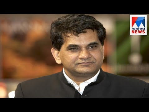 Amitabh Kant against Kerala new liqour policy | Manorama News